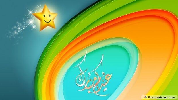 Happy Eid Mubarak Wishes,Wish You Happy Eid Mubarak,Happy Feast Wishes,Eid Wishes Email,Happy Eid In English,Eid Mubarak Messages,Eid Greeting Message