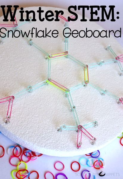 Winter STEM Project for Kids: Create your own Geoboard Snowflake from School Time Snippets. Pinned by SOS Inc Resources at www.pinterest.com/sostherapy/