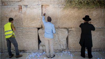 Tweemaal per jaar, kort voor Pesacht (Paasfeest) en het Joodse Nieuwjaar, worden uit de spleten tussen de grote stenen van de Westelijke Muur enkele duizenden briefjes met gebeden tot God verwijderd, die de bezoekers er tussen gestoken hebben.