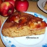 перевернутый пирог с яблоками с кукурузной мукой
