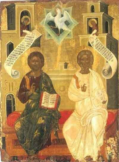 xristianorthodoxipisti.blogspot.gr: Είναι οι πατέρες της Εκκλησίας θεόπνευστοι