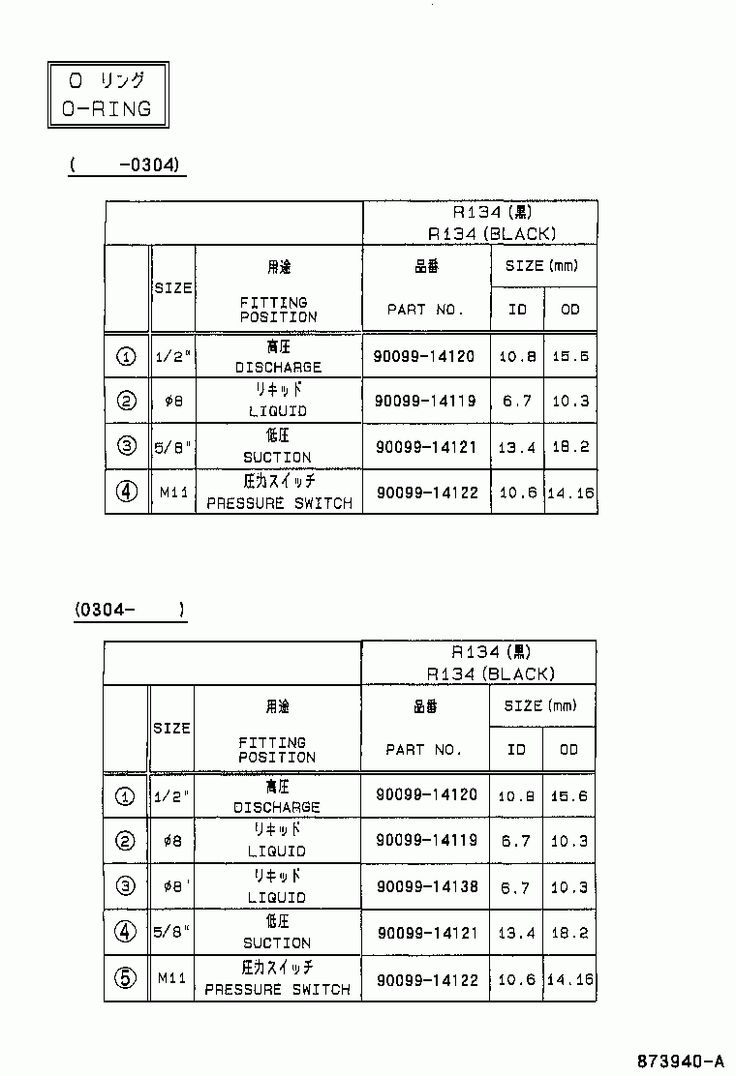 TOYOTA ESTIMA T/L [ACR30W-MRSSK] (JAPAN) 02.2000-01.2006: ELECTRICAL GROUP: HEATING & AIR CONDITIONING - COOLER UNIT (5)