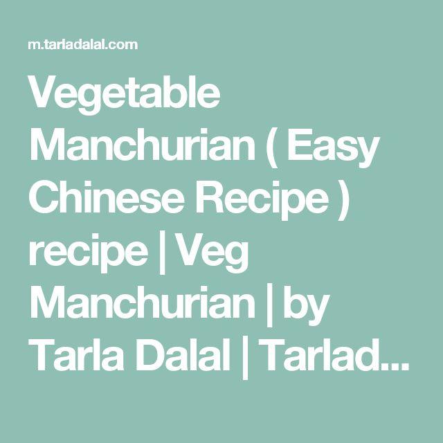 Vegetable Manchurian ( Easy Chinese Recipe ) recipe   Veg Manchurian   by Tarla Dalal   Tarladalal.com   #4137
