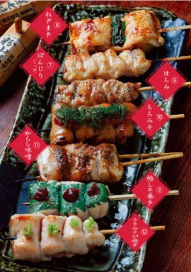Torishin yakitori restaurant on the UES, NYC. Binchōtan-fueled grill.