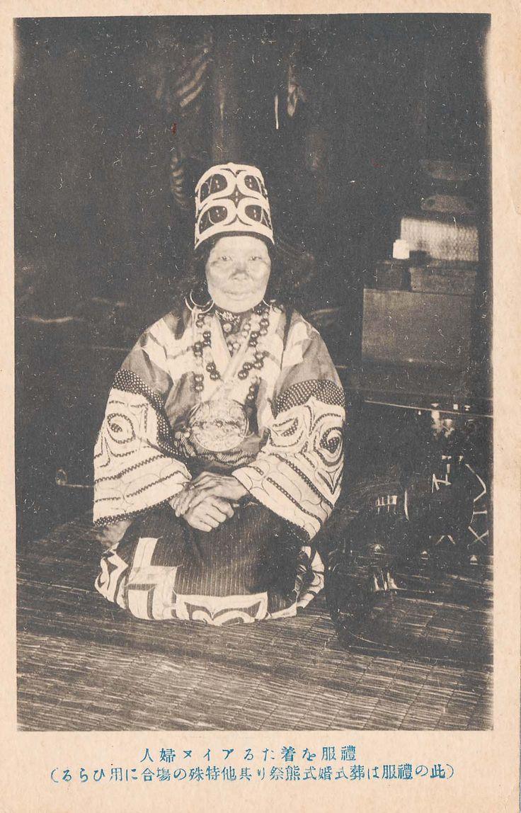 Ainu woman in ceremonial dress