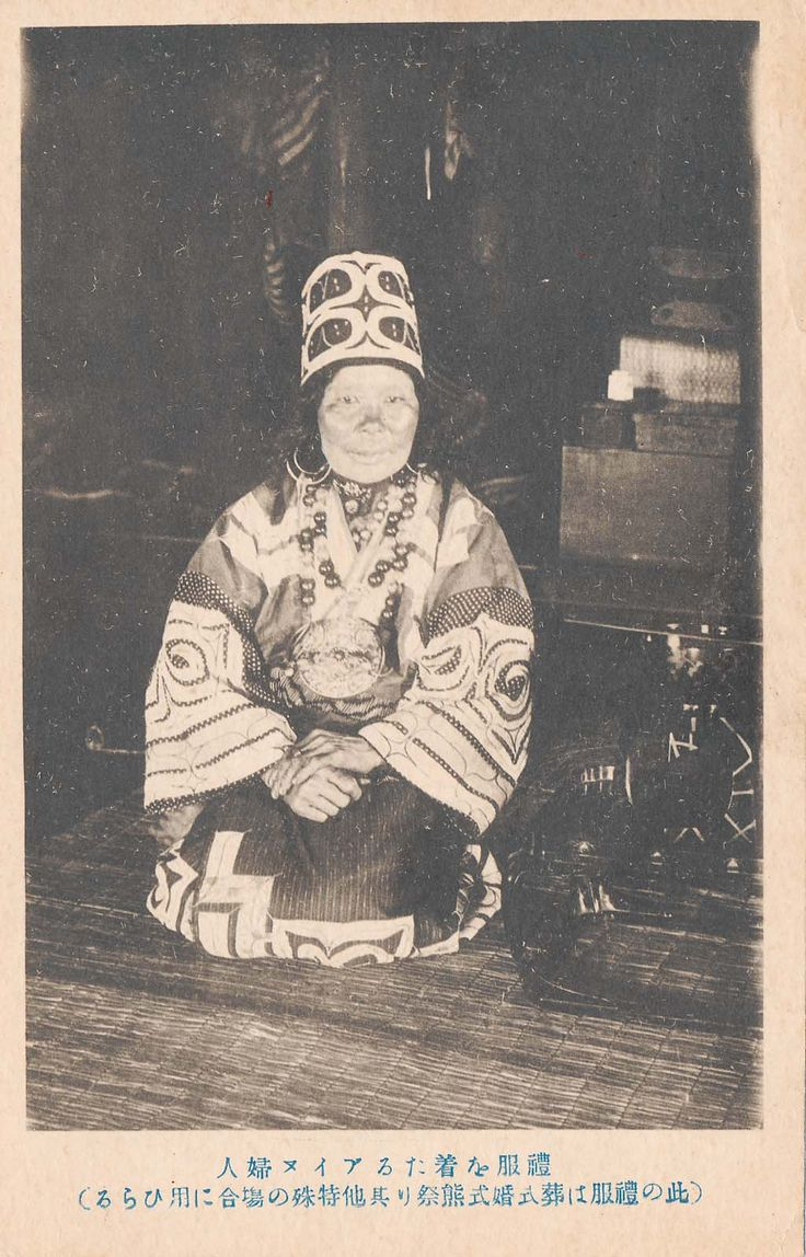 Ainu woman in ceremonial dress