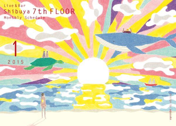 あけましておめでとうございます。本年もよろしくお願いいたします。  http://agasuke.net