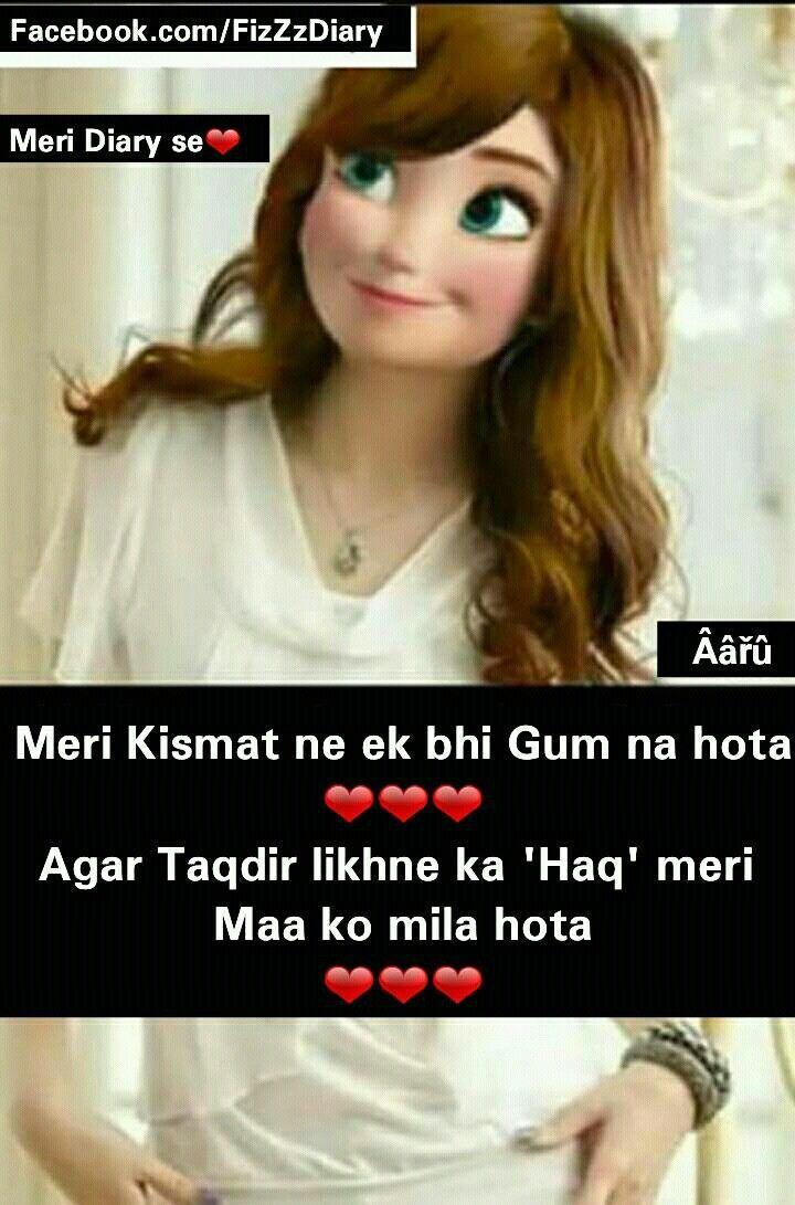 Haq's Mother Long Braids