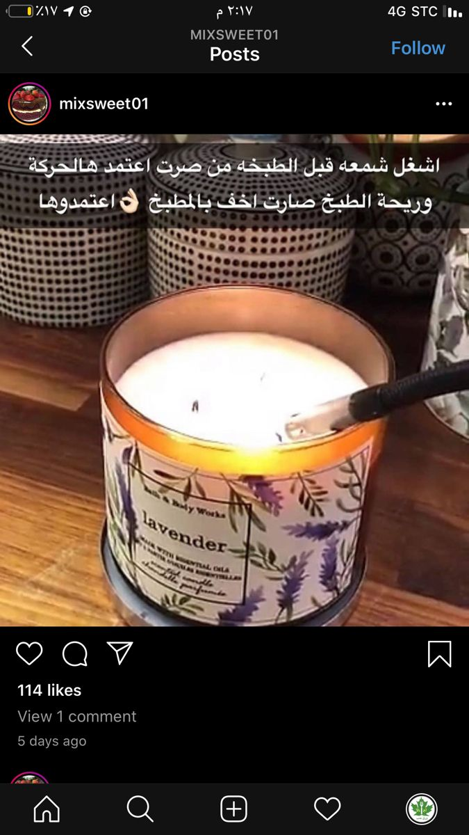 Pin By Yosha On شموع Beauty Skin Care Routine Candles Perfume