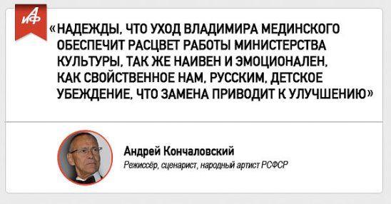 Андрей Кончаловский http://to-name.ru/biography/andrej-mihalkov-konchalovskij.htm
