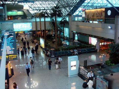 Taoyuan International Airport (Chiang Kai-shek (CKS) International Airport)-