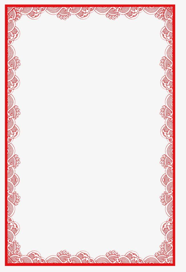 Red Chinese Border Png Border Border Clipart Chinese Chinese Border Chinese Clipart Clip Art Borders Png Clip Art