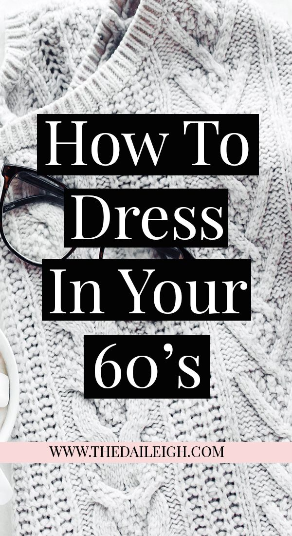 As seasons change, events and occasions arise and vacation trips are planned it can be a little challenging to create a wardrobe that can cater to it all so you're not constantly having to shop anytime something pops up on your calendar.  However, there is an easier approach to take that doesn't al