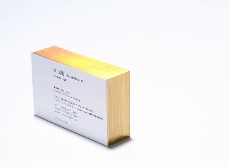 stoicsense namecard   NSSG