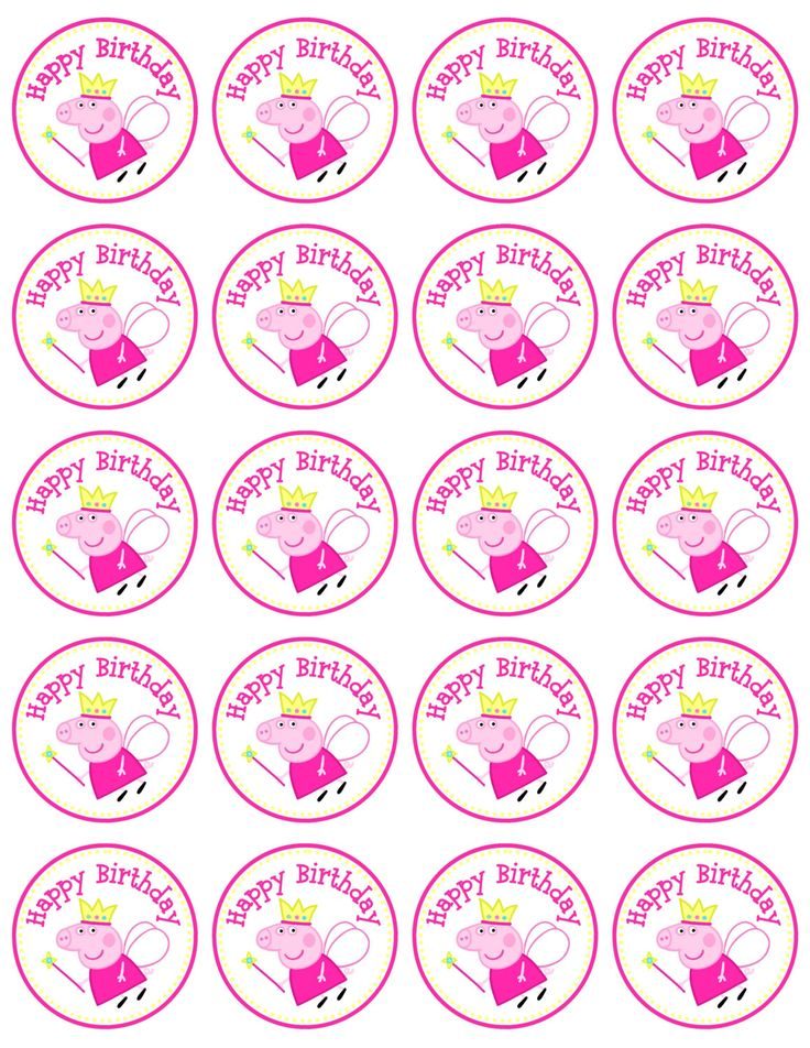 Instant Download Peppa Pig Favor Tag/Circle labels by PerfectlyPlannedbyAP on Etsy https://www.etsy.com/listing/198428178/instant-download-peppa-pig-favor
