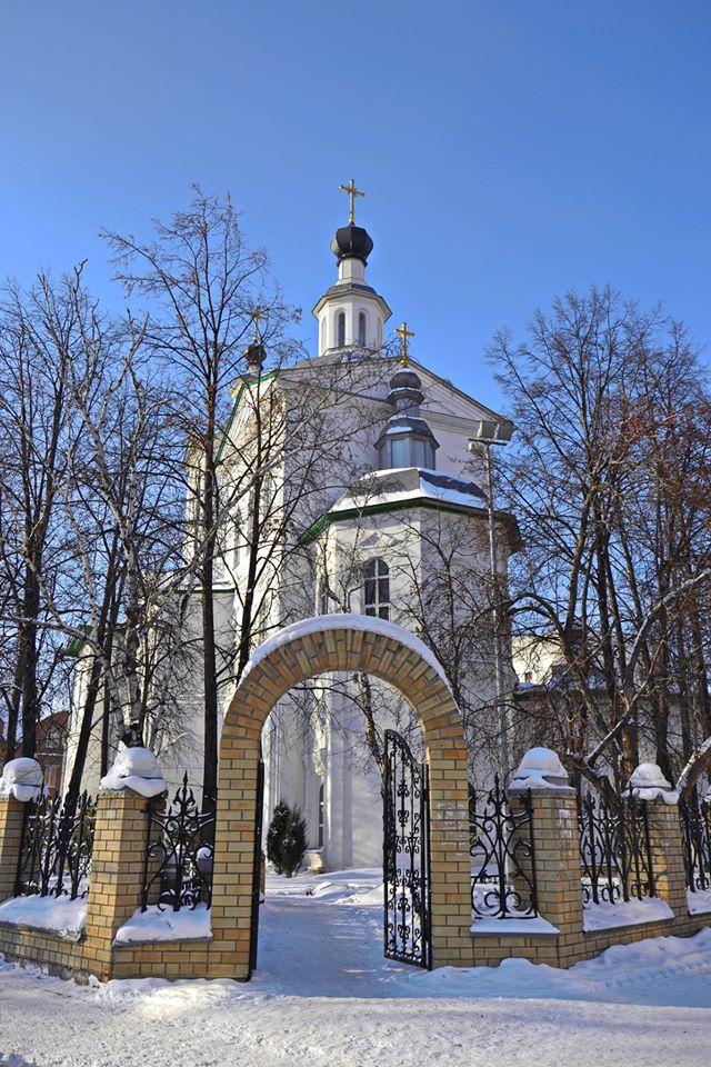 Церковь Михаила Архангела. ул.Ленина