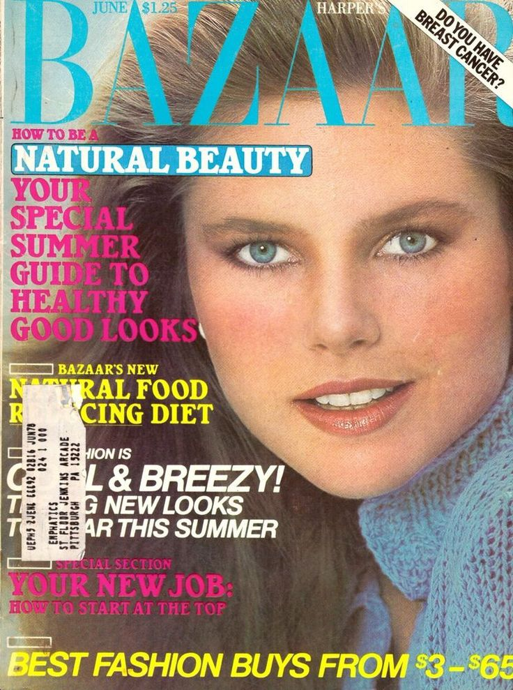 1978 Harper s Bazaar Fashion Magazine Cheryl Tiegs Christie Brinkley Italy 70s | eBay
