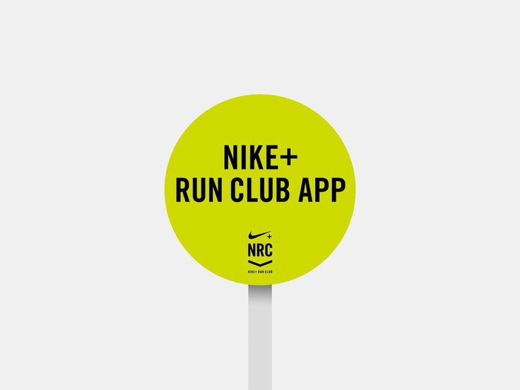 nikes plan for china Given that china is one of the largest markets for athletic footwear and apparel in the world, the geography provides a significant growth opportunity for nike.