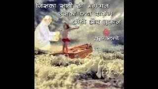 ye mat kaho khuda se meri mushkile badi hai lyrics - YouTube