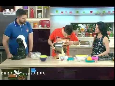 Chef στον αέρα | Ταχινόπιτα, καρυδόπιτα  - 28/05/2015