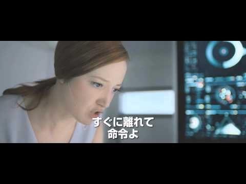 映画『オブリビオン』