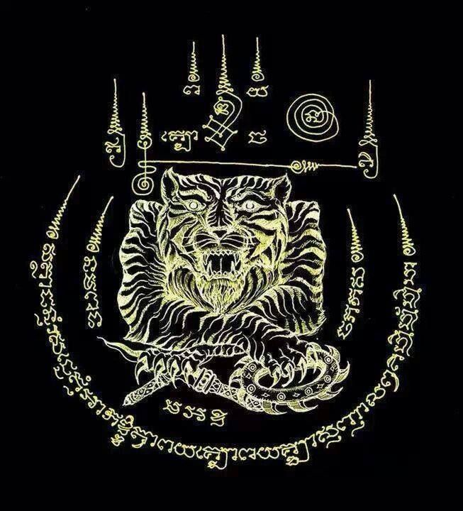Muay Thai Tattoo Ideas And Their Meanings: 13 Best Thai Tattoo T Shirt Images On Pinterest