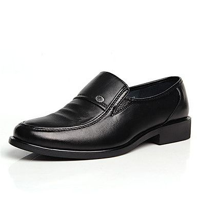Mens Stylish Design Leather Oxford Shoes (2 Colours)