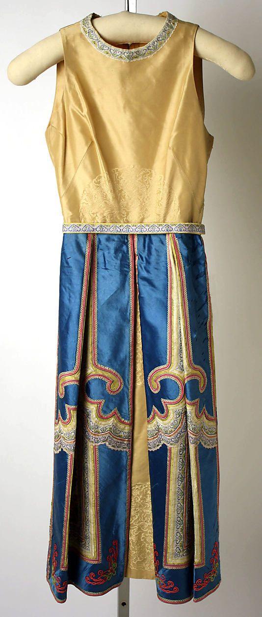 Evening dress   Mainbocher (American, 1890–1976)    Date: 1950s   Culture: American