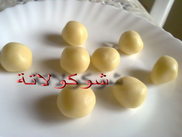 منتدى سيدات الإمارات Arabic Food Food Recipes