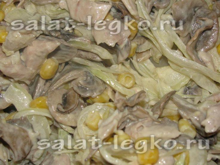 Салат с кукурузой грибы маринованные яйца