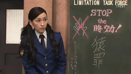 Japanese drama 「時効警察」