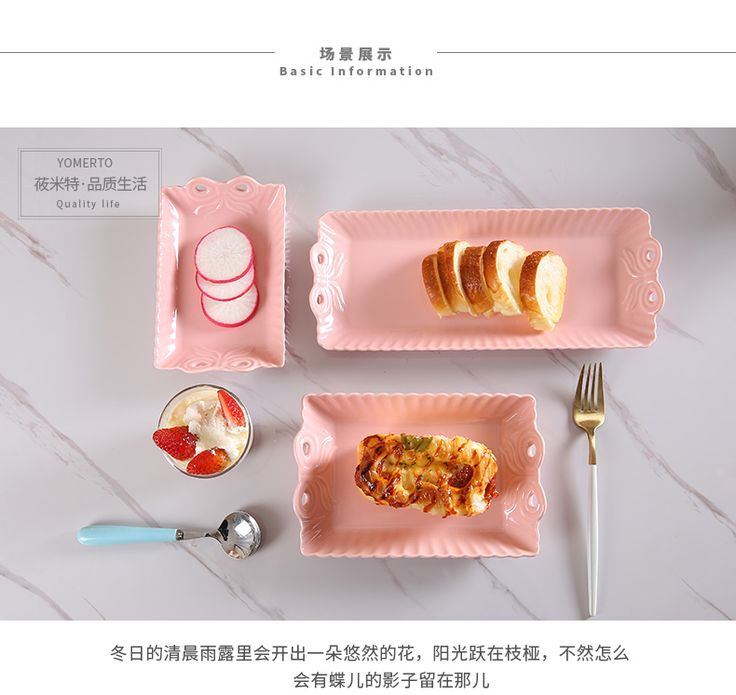Простой тиснением керамические плиты десерт торт лоток, творческий Западная еда лоток прямоугольный противень конфеты цветные фрукты-определиться. com дней кошка