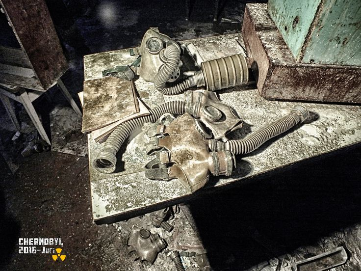 Chernobyl exclusion zone.   ©Juri https://www.facebook.com/pripyat.a.ghost.town/