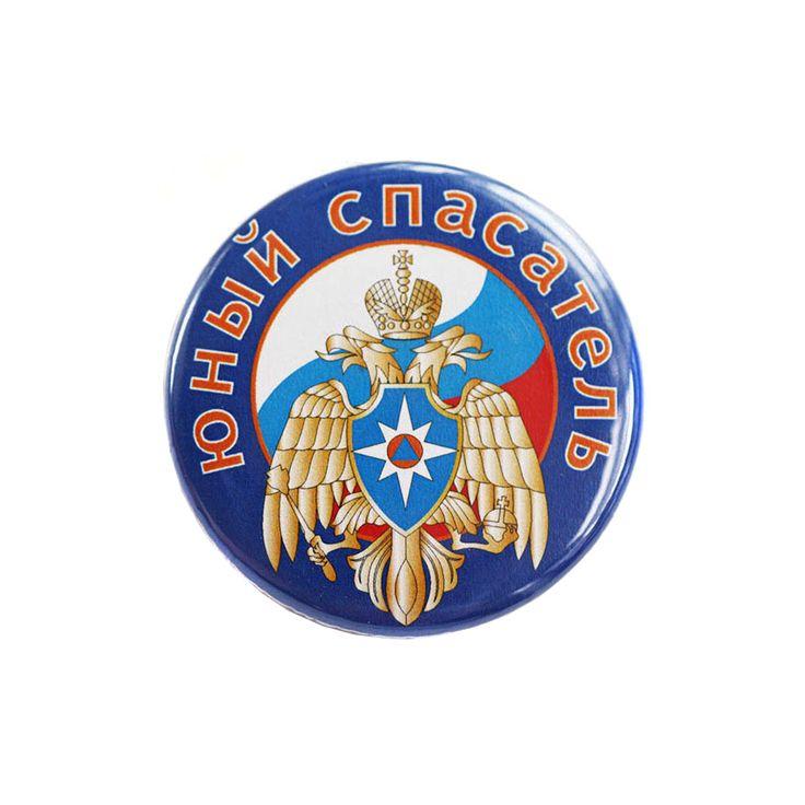 медаль юный спасатель картинки: 6 тыс изображений найдено в Яндекс.Картинках