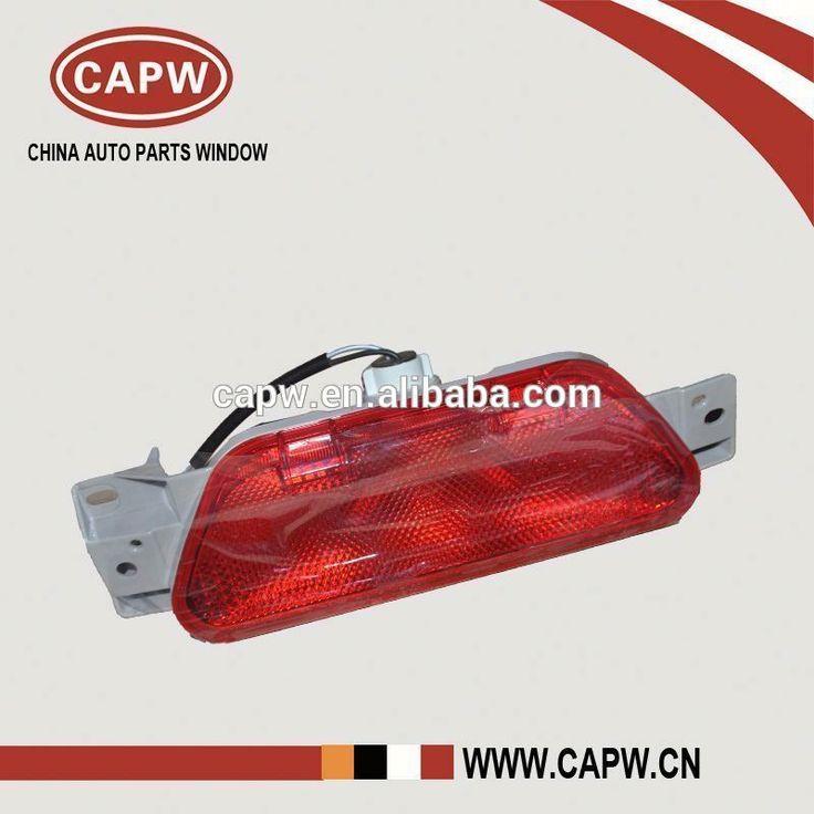 Toyota REIZ GRX13# Rear Bumper Lamp Center 81490-0P010 Car Auto Parts