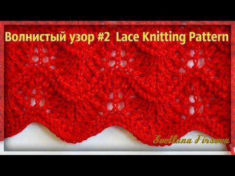Lace Knitting Pattern Feather and Fan. Вязание спицами Узор Волна, Павлиний хвост. - YouTube