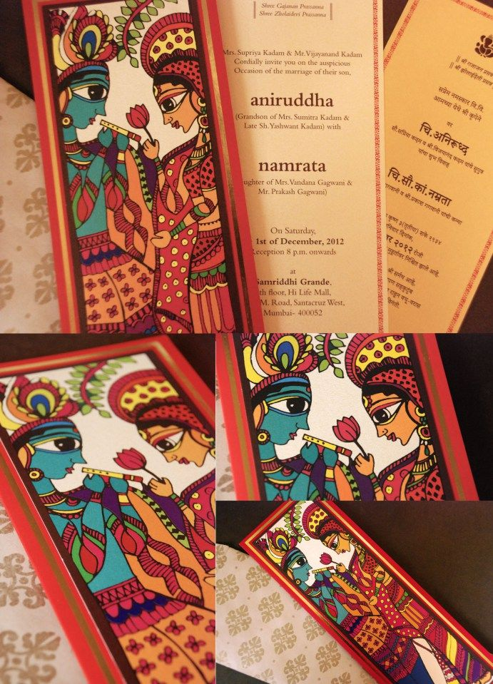 designed by Kimya Gandhi; wedding card, (contemporary take on) Madhubani folk art, Radha & Krishna  http://kimyagandhi.wordpress.com/2012/12/11/for-love-with-love/