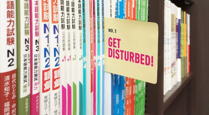 Follow the steps laid out in these six articles and your approach to studying Japanese will undergo a transformation!