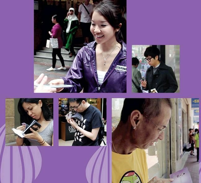 Case:Flipbook with Bad Breath 口臭ケア用品「リステリン」が香港で仕掛けたストリート・プロモーション(サンプリング)。  香港の街角で『美女が息を吹きかける姿』が描か