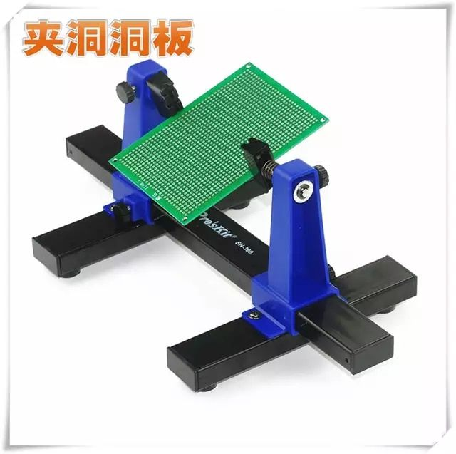 Sn 390 Tunable Welding Auxiliary Clamp Seat Mobile Phone Computer Circuit Board Fixture Auxiliary C Circuit Board Computer Circuit Boards Printed Circuit Board