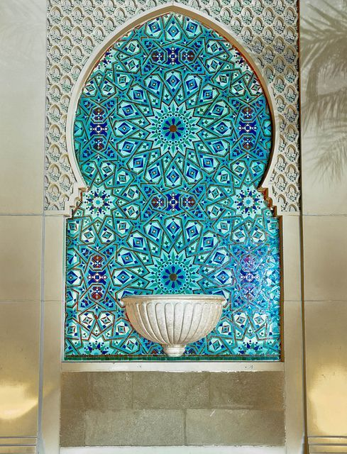 Find This Pin And More On Turkish Decor By Bethhulme.