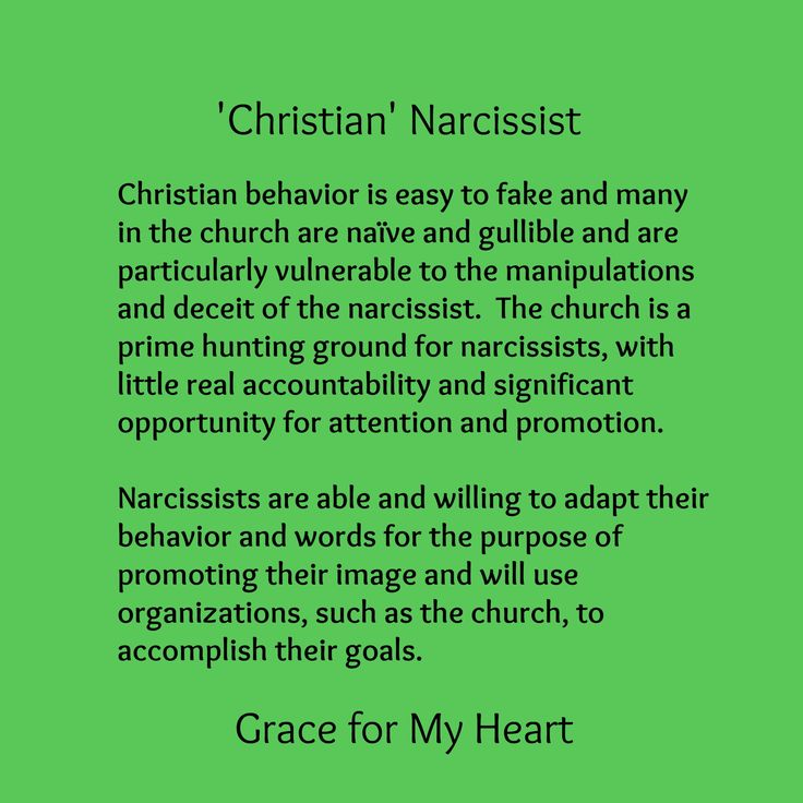 an analysis of why some christian groups are not considered christians by some people Why i no longer attend church  leading home groups, participating regularly in prayer groups, church choirs, christian activist groups, tape ministry, men's ministry, etc  religious.