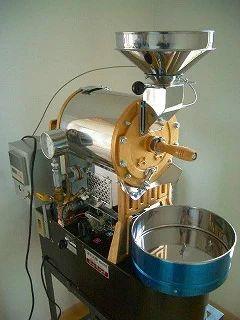 フジローヤル焙煎機1kg R-101 コーヒー豆通販【Coffee SAKURA】
