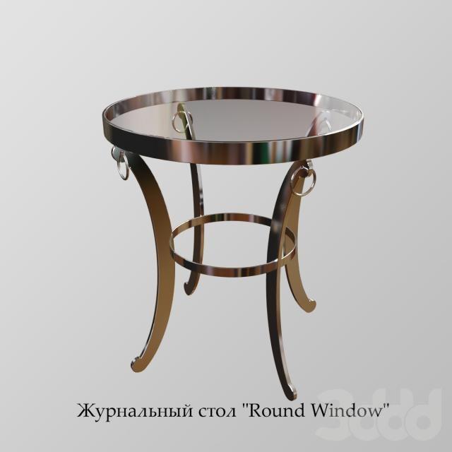 """Журнальный стол """"Round Window"""""""