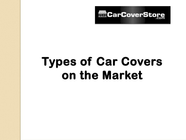 Ford Taurus Car Covers