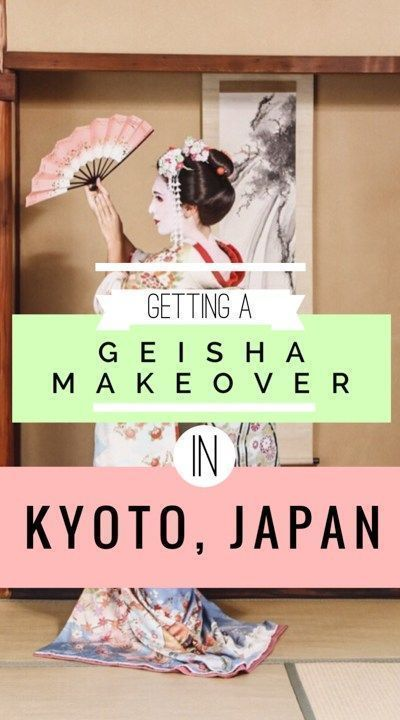 Do you admire Japanese geisha makeup and kimono? Consider a geisha or maiko Kyoto makeover on your visit to Japan (or samurai costume for the men!) Includes a Japanese geisha make-up tutorial video! Travel in Asia. #JapanTravelBucketLists #JapanTravelIdeas