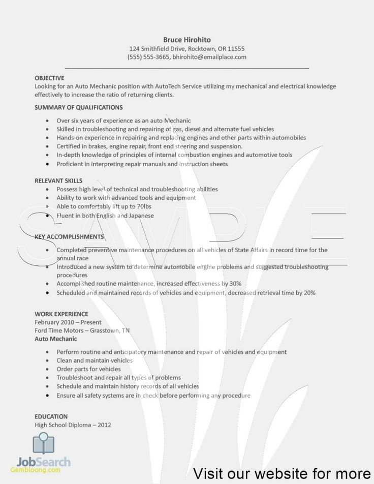 Auto Mechanic Resume Sample Skills 2020 auto mechanic