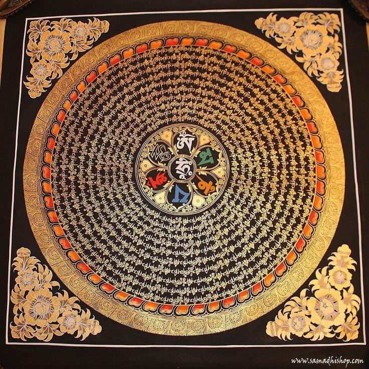 OM Mani Padme Hum mantra mandala thangka painting 55x55 cm #007
