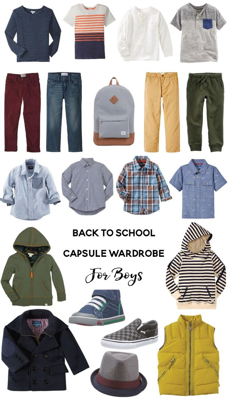 Back To School Capsule Wardrobe for Boys - Save money with Diapers.com coupon codes