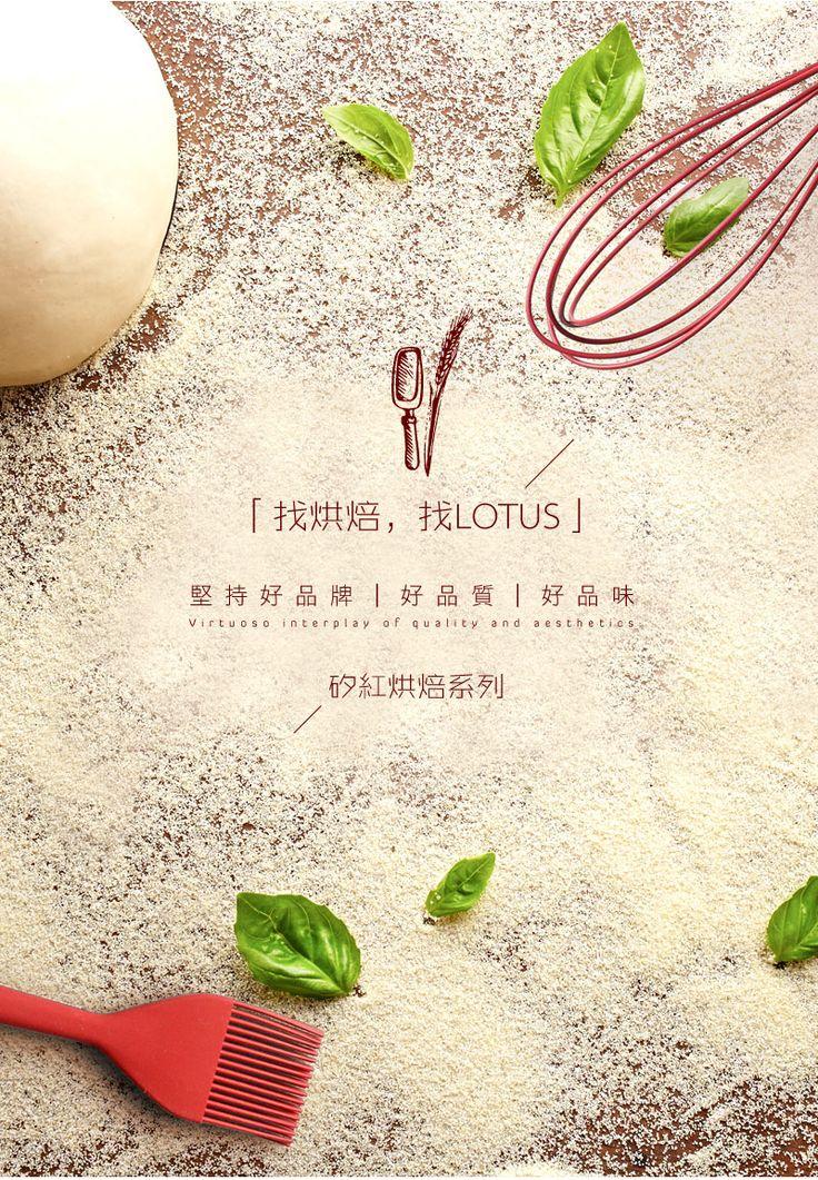 【LOTUS】矽紅甜甜圈烤模17*17*3.8cm - PChome線上購物 - 24h 購物